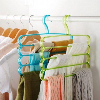 Идеальная хозяюшка❤️Всё что нужно для уборки — Уход за одеждой — Для дома