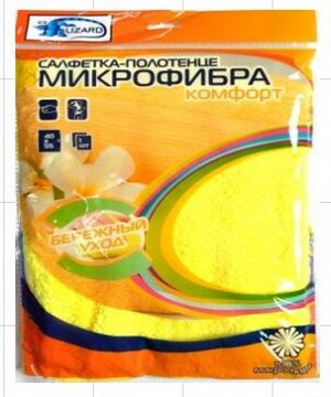 Салфетка из микрофибры-полотенце Комфорт 40*55 1шт/упак
