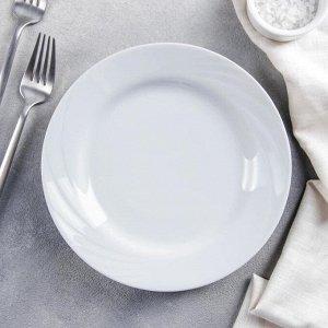 Тарелка мелкая Добрушский фарфоровый завод «Белье», d=20 см