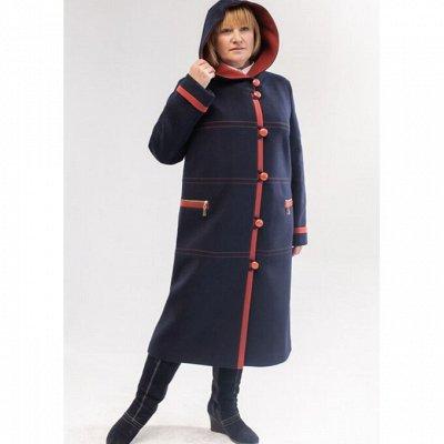 Распродажа! Пальто от 1700 руб. — Зима/Демисезонные пальто-куртки. Размер 50-64 — Демисезонные куртки