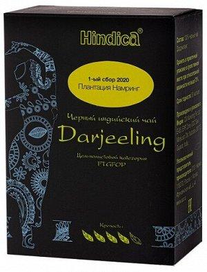 Чай чёрный листовой Darjeeling FTGFOP Hindica (весенний сбор 2020 г.) 100 гр.