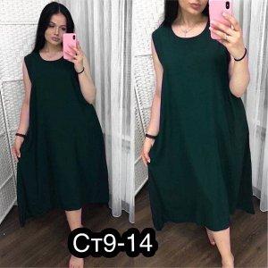 Платье-сарафан домашнее