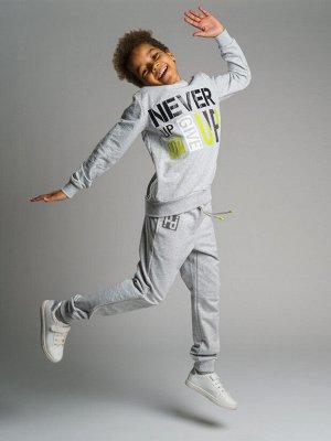 Комплект трикотажный для мальчиков: толстовка, брюки серый