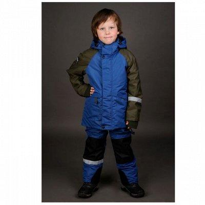 Одежда, обувь, аксессуары. Все в наличии! Скидки!  — Детская осень/зима с БОЛЬШИМИ скидками!  — Одежда