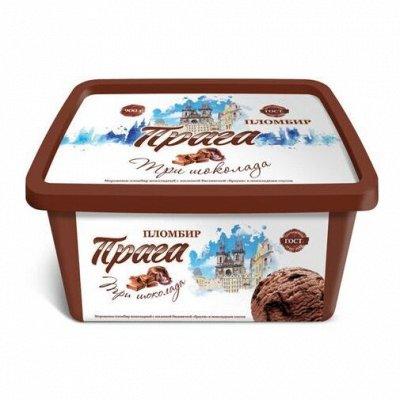Шикарный выбор чизкейков🍰 — Мороженое Прага, Каир, Венеция, Марракеш — Мороженое