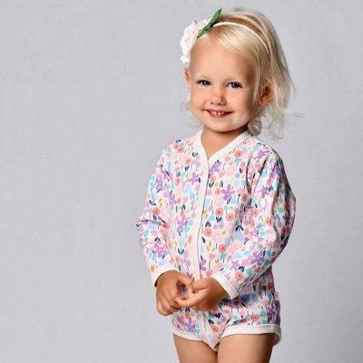 Большая детская! — PREMIUM-КАЧЕСТВО с рождения до 6 лет — Унисекс