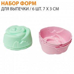 """Набор силиконовых форм для выпечки Cookstyle """"Розочки"""" / 6 шт. 7 x 3 см"""