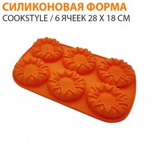 """Силиконовая форма для выпечки Cookstyle """"Цветок"""" / 6 ячеек 28 x 18 см"""
