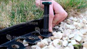 Садовый бордюр гибкий 10м* 55 мм+30 кольев в комплекте, Чёрный