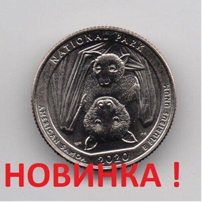 Я- коллекционер! Монеты в наличии. Новинки.  — Новинки! Украина, США и Жетоны — Монеты