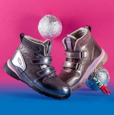 Детская обувь КАКАДУ, быстрая раздача. — Kakadu девочки, есть демисезон — Для девочек
