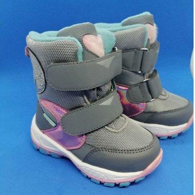 Детская обувь Какаду в наличии — Kakadu девочки — Для девочек