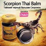 ХИТ! Бальзам Тайский Banna Cкорпион черный, 50 гр