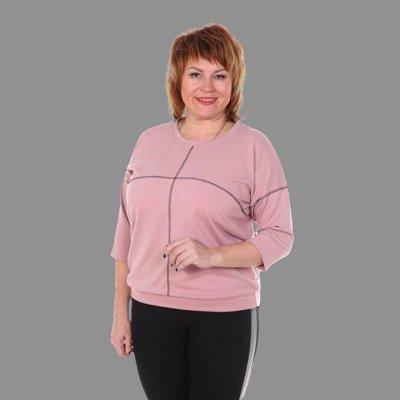 Iv-capriz, Иваново -одежда для дома, теплые новинки! — Толстовки, футболки, блузки — Толстовки и свитшоты