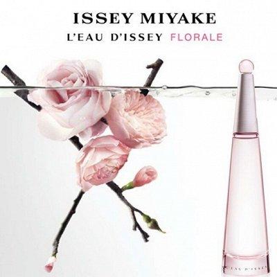 Любимые Флакончики готовим подарки к НГ — Issey Miyake — Парфюмерия