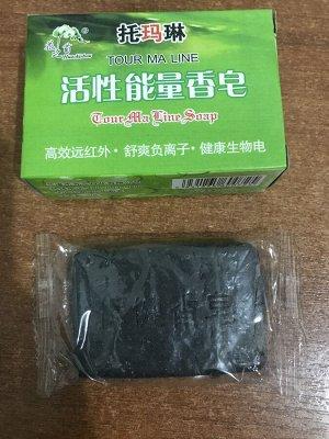 Турмалиновое мыло черное