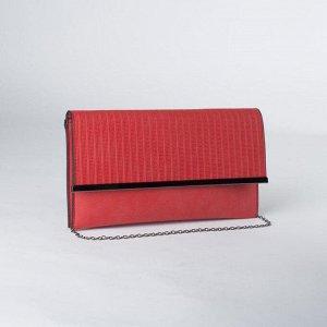 Клатч женский, 3 отдела на клапане, длинная цепь, цвет красный