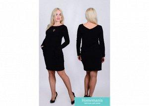 Платье Sherrie Цвет Черный (54)