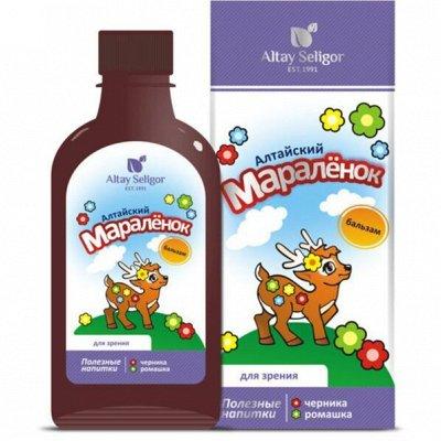 Мёд и Конфитюр🌺 Сладко- Здорово Жить — Бальзамы* Дети — Сиропы и топпинги