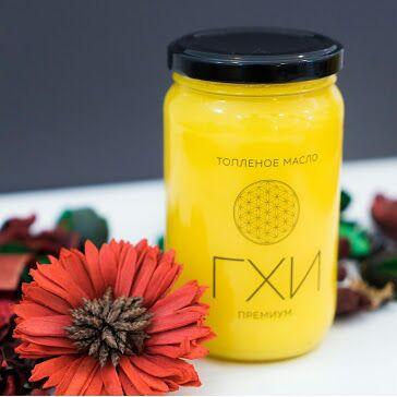 Мёд и Конфитюр🌺 Сладко- Здорово Жить — Индия* Масло Гхи — Растительные масла