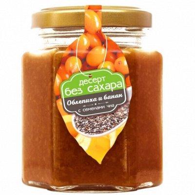 Мёд и Конфитюр🌺 Сладко- Здорово Жить — ПП Сладости! — Диетические кондитерские изделия