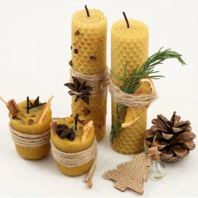 Мёд и Конфитюр🌺 Сладко- Здорово Жить — Свечи восковые* Пасечный воск* — Мед
