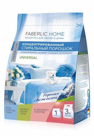 Стиральный порошок универсальный концентрированный «Горная свежесть» FABERLIC HOME