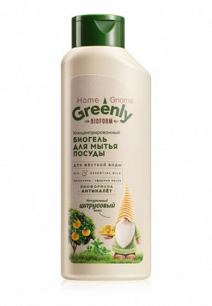 Биогель для мытья посуды концентрированный «Цитрусовый микс» Home Gnome Greenly