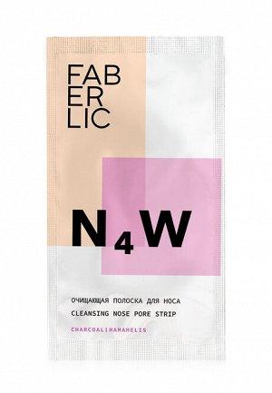 Очищающие полоски для носа N4W, 4 шт.