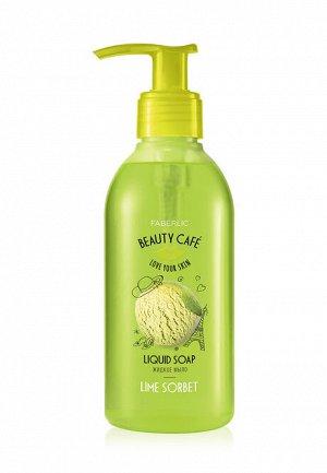 Жидкое мыло для рук «Лаймовый сорбет» Beauty Cafe