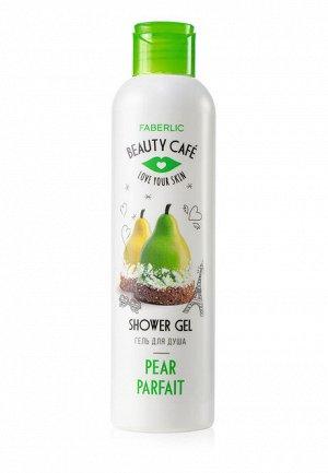 Гель для душа «Грушевое парфе» Beauty Cafe