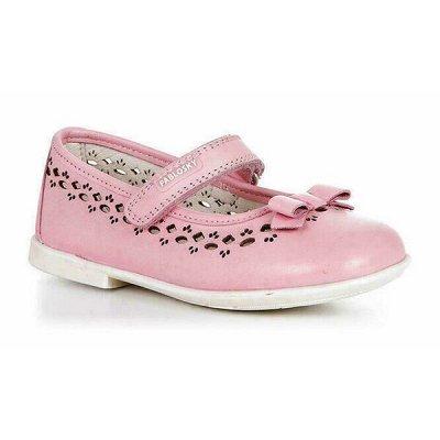 ЛЕЛЬ и ко детская -  размеры от 21 до 41 — детские туфли — Туфли