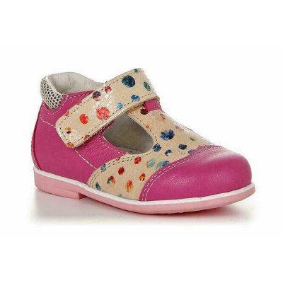 ЛЕЛЬ и ко детская -  размеры от 21 до 41 — РАСПРОДАЖА-детские туфли — Туфли