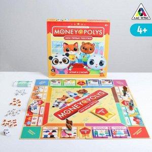Экономическая игра «MONEY POLYS. Мои первые покупки», 4+