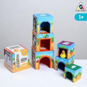 Развивающая игра «Умные кубики. Животные фермы», 1+