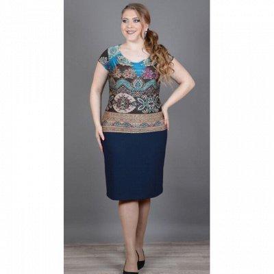 №87✦Avigal✦Роскошная женская одежда для красавиц с формами◄╝ — Распродажа до  300р — Большие размеры