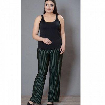 №87✦Avigal✦Роскошная женская одежда для красавиц с формами◄╝ — Распродажа до 500р — Большие размеры