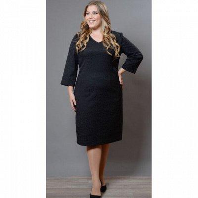 №87✦Avigal✦Роскошная женская одежда для красавиц с формами◄╝ — Распродажа до 700р — Большие размеры