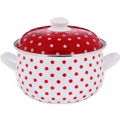 Российская и сербская эмаль — Avsar Enamel(Турция)-эмалированная посуда — Посуда