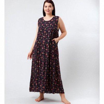 Женская одежда и обувь в наличии. Ликвидация склада — Женское бельё, домашняя одежда — Белье и купальники
