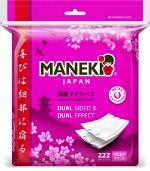 Двусторонние прямоугольные косметические подушечки с пресс-линиями серия Sakura