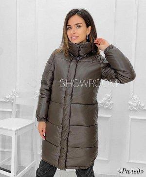 Куртка Куртка «Рильд». Материал: эко-кожа. Наполнитель: холлофайбер. Температурный режим: до -15'С Размерная сетка:⠀ •Размер 42: грудь от 84 до 90 см, талия от 60 до 70 см, бёдра от 90 до 94 см. •Ра