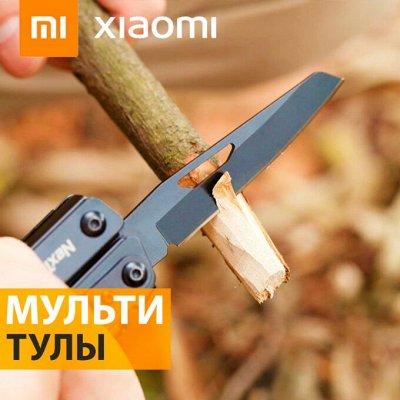 Возвращение Xiaomi-ka 🎁 Идеи для подарков — Многофункциональные инструменты — Для ремонта