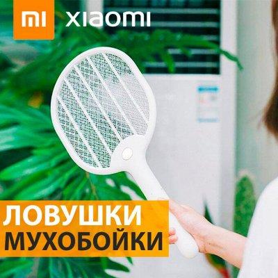 Возвращение Xiaomi-ka 🎁 Идеи для подарков — Электрические ловушки / Мухобойки — Для дома