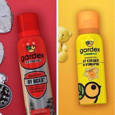 RAPTOR🐜Профессиональное уничтожение насекомых! — GARDEX-Ср-ва от летающих насекомых — Бытовая химия