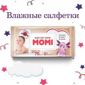 Детские влажные салфетки MOMI, 70 шт НОВИНКА!
