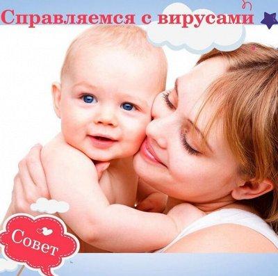 Экспресс! Подгузники YOURSUN  - 599 рублей! — Много полезной информации и нужных советов — Детская художественная литература