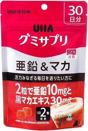 Витамины UHA жевательный комплекс витаминов Цинк и Мака на 30 дней