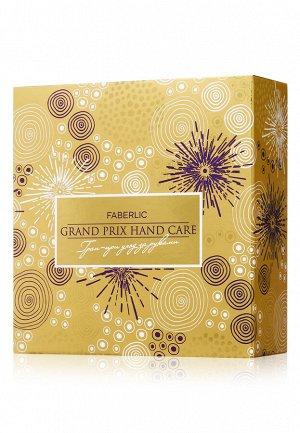 Подарочный набор для ухода за кожей рук Grand Prix