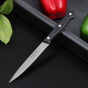 Нож кухонный «Европа», овощной, лезвие 12 см, цвет чёрный